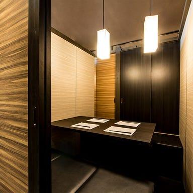 横浜 個室居酒屋 薩摩次郎  店内の画像