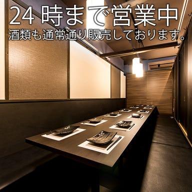 横浜 個室居酒屋 薩摩次郎  メニューの画像