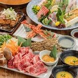和-nagomi-の飲み放題付き宴会コース