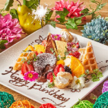 誕生日・記念日に♪~デザートプレートでお祝い~