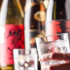 日本酒への強いこだわり!