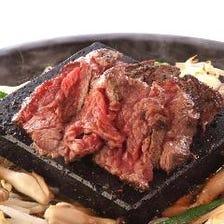 和牛はらみステーキ