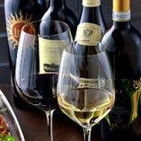 【ワイン】 料理をひきたてる美酒多数。お店で要チェック!