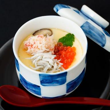 回転寿司 居魚屋やまと おゆみ野店  メニューの画像