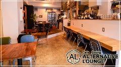 Alternative Lounge オルタナティブラウンジ