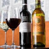 赤・白・泡の厳選ワインを常時多数ご用意しております!