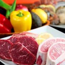 ★肉、野菜等食材にこだわる★