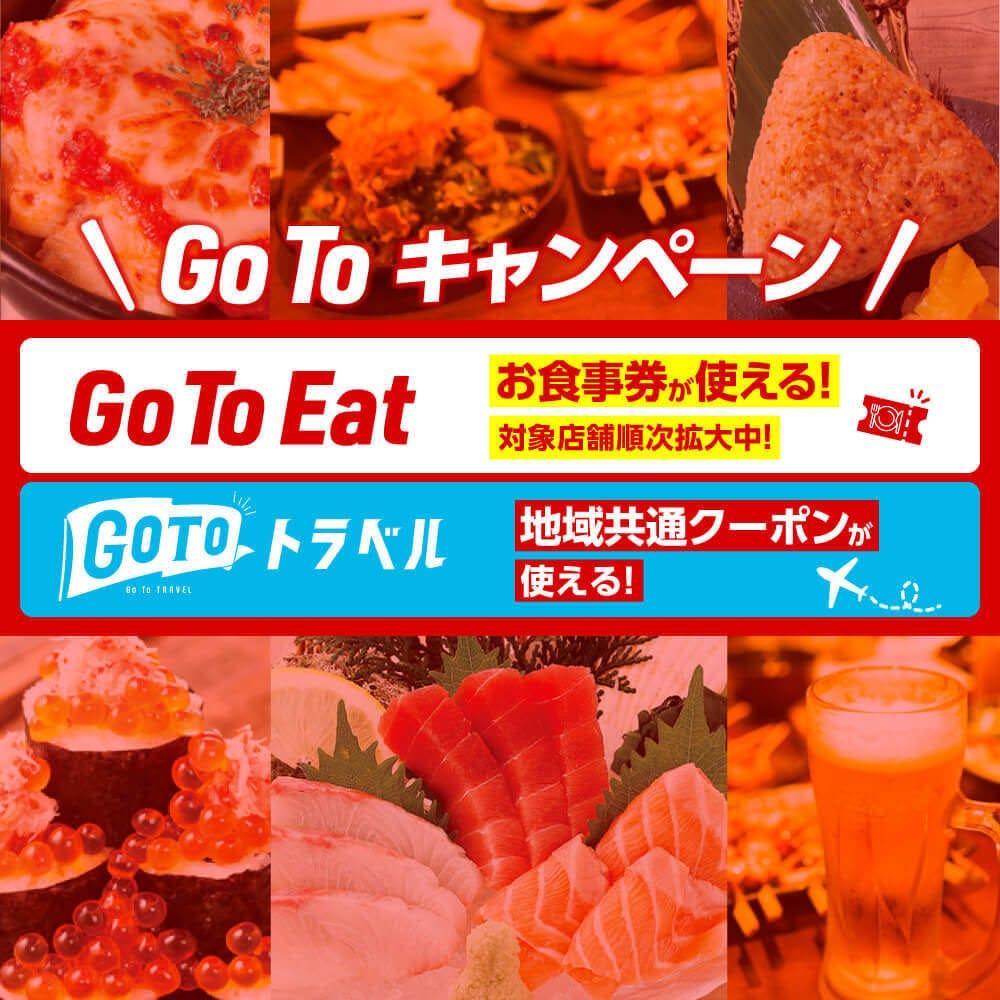 食のみやこ こだわりや 鳥取北口店