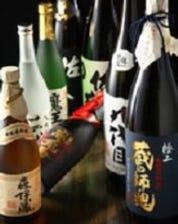 群馬県産の豊富な地酒・日本酒の数々