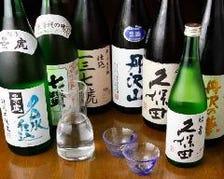 全コースご予約のお客様に限り☆全地酒を半額に!!