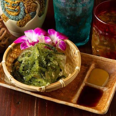 琉球居酒屋 アカチチ  メニューの画像