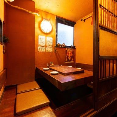 琉球居酒屋 アカチチ  店内の画像