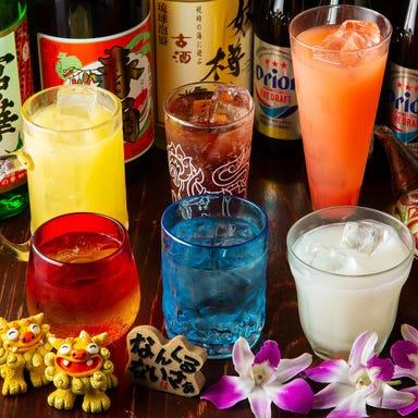 琉球居酒屋 アカチチ  コースの画像