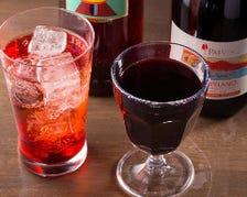 ワインなどアルコール類も充実