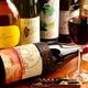 コストパフォーマンスの高いイタリアワイン揃えました.1900円~