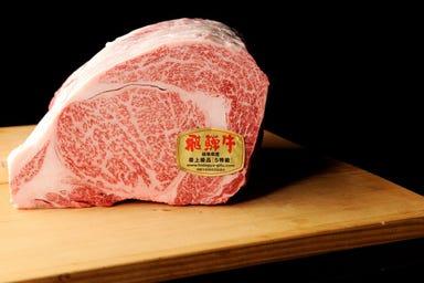 焼肉&手打ち冷麺 二郎 柳橋店  メニューの画像