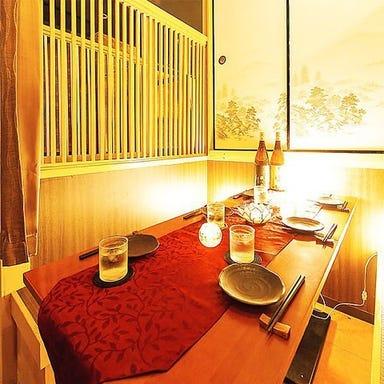 お寿司食べ放題×個室居酒屋 魚吟 うおぎん 池袋東口店 店内の画像