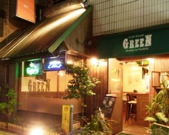 Grill House GREEN