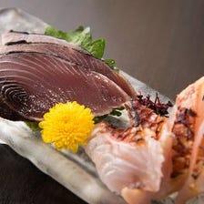 鮮魚の藁焼き