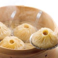 ■極上スープたっぷりの上海小籠包