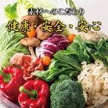 健康・安全・安心の店【北海道】
