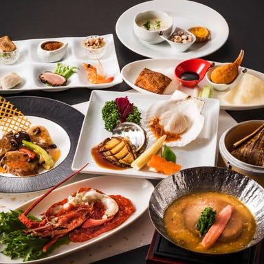 中国料理 三楽 千里阪急ホテル  こだわりの画像
