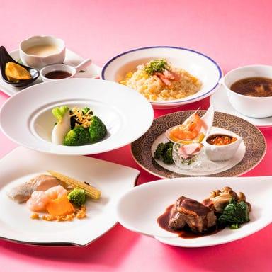 中国料理 三楽 千里阪急ホテル  コースの画像