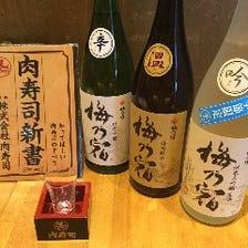こだわりの週替わり限定日本酒!