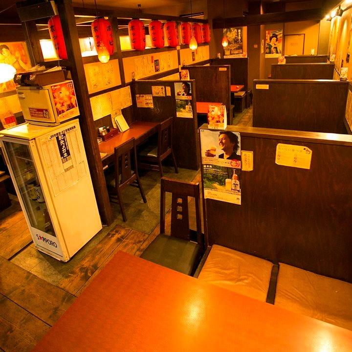 【2時間飲み放題付】お料理 9品4,500円コース
