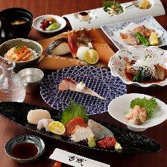 魚料理 渋谷 吉成本店 丸の内店
