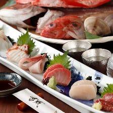 こだわりの極上活〆鮮魚をご堪能