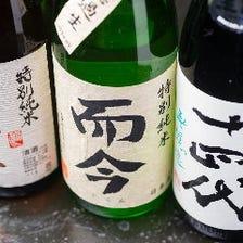 【プレミアム焼酎】約100種