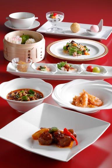 シェラトン都ホテル大阪 中国料理 四川  コースの画像