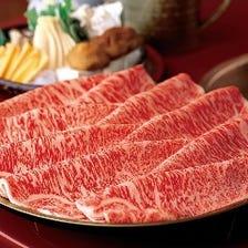 柿安の誇る肉の芸術品「松阪牛」