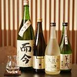 こだわりの日本酒は、柿安のルーツである三重県の蔵元を中心に