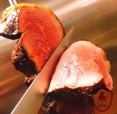 シュラスコレストランALEGRIA kichijoji コースの画像