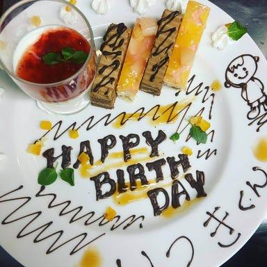 シュラスコレストランALEGRIA kichijoji メニューの画像