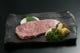 「特選サーロイン」 牛肉の最高部位これぞ「太田牛」特選サーロイン