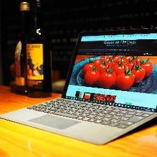 バーで使用する果物はWebで買えます