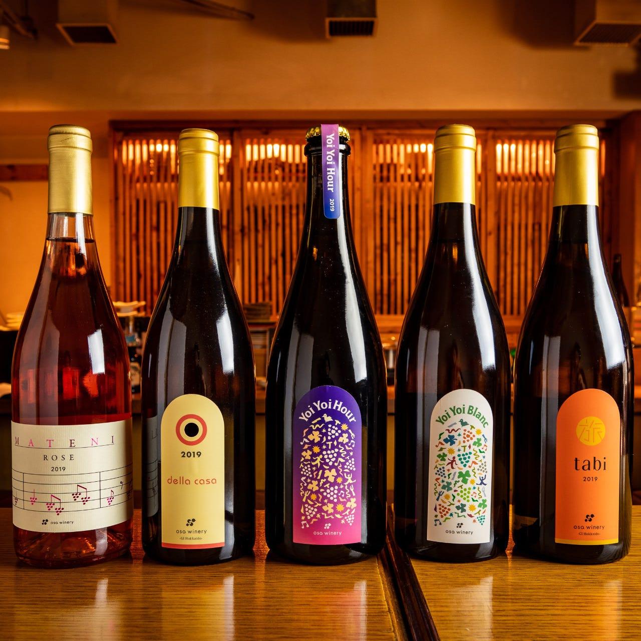自社ワイナリーOSA WINE・国産・自然派ワインなどこだわりのお酒