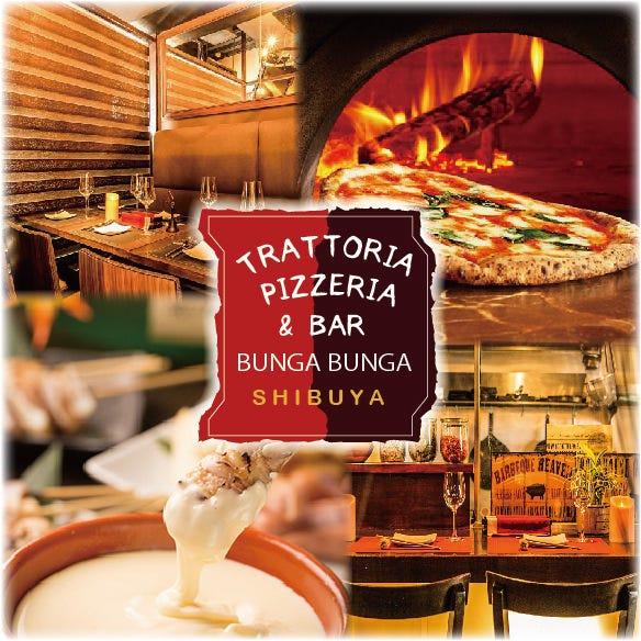 個室鶏ビストロ ぶんがぶんが 渋谷