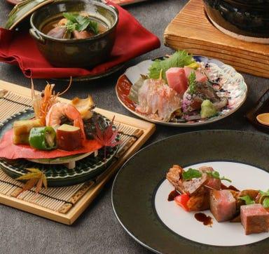 ダイナミックキッチン&バー 燦-SUN- ヒルトンプラザウエスト店 コースの画像