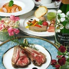 2時間飲み放題付!豪華食材が揃う絶品イタリアンのフルコースを堪能『10,000円(税抜)コース』全8品