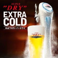 氷点下ビール【エクストラコールド】