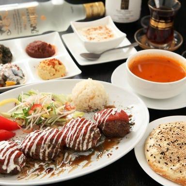 トルコ料理 Ceyhan(ジェイハン)横浜元町  コースの画像