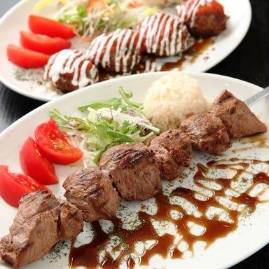 トルコ料理 Ceyhan(ジェイハン)横浜元町  こだわりの画像