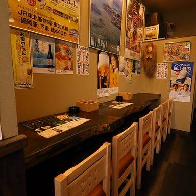 炉端 番や  店内の画像