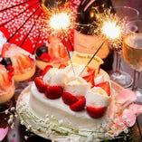 お誕生日・記念日のお手伝いさせて頂きます♪ メッセージ付きデザートプレートプレゼント♪