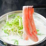 三元豚ガラの荒炊き豆乳スープ