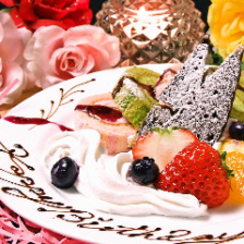 ◆嬉しい誕生日サプライズ特典♪◆